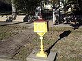 Lapham-Patterson House mailbox.JPG