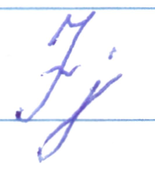File:Latvian alphabet j.jpg