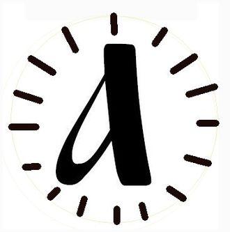 Cyrillic numerals - Image: Leodor 1000000 Cyrillic