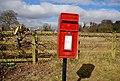 Letter box, Lisburn (1) - geograph.org.uk - 1750015.jpg