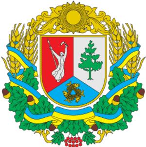 Letychiv Raion - Image: Letychivskiy rayon gerb
