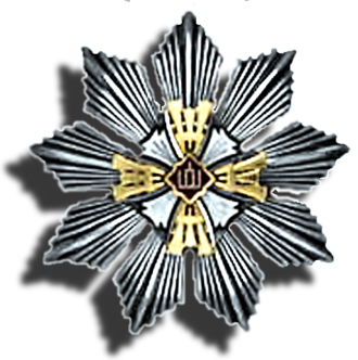 Order of the Lithuanian Grand Duke Gediminas - Breast star of the Order