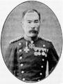 Lieutenant-Colonel Tomioka.PNG