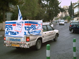 Likud - A truck canvassing for Likud in Jerusalem in advance of the 2006 election