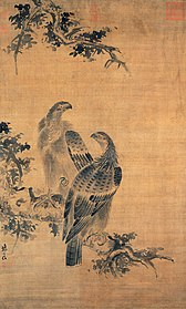 Chinese culture - Wikipedia