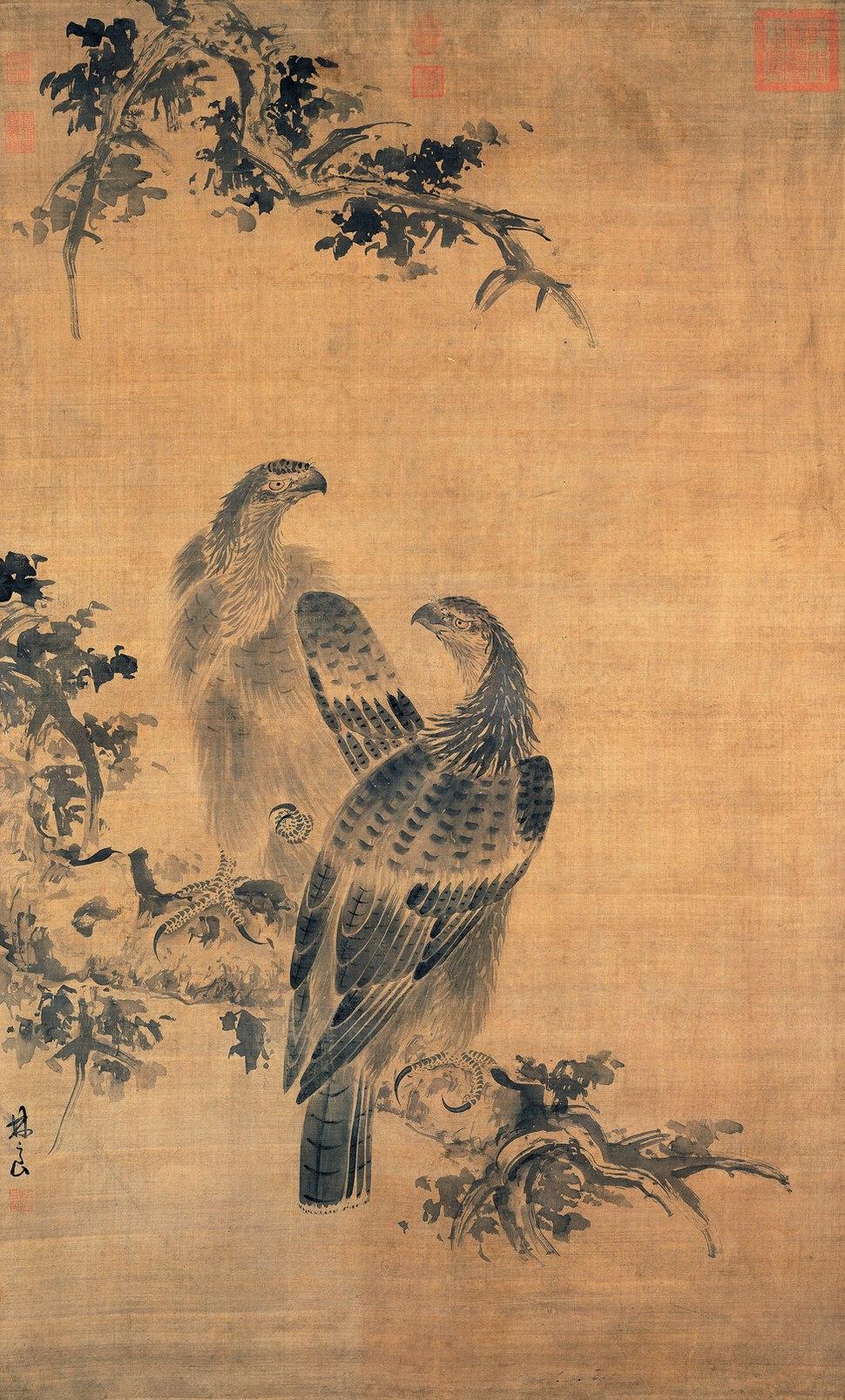 Lin Liang-Eagles