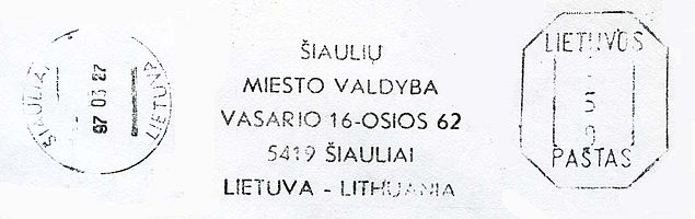 Lithuania stamp type CB7A.jpg