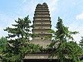 Little Goose Pagoda.jpg