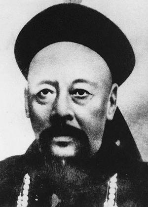 Liu Bingzhang - Image: Liu Bingzhang