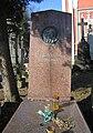 Liudas Gira (thumb in Rasos Cemetery).jpg