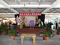 Liyu Lake Guanyin Stage 20170819.jpg