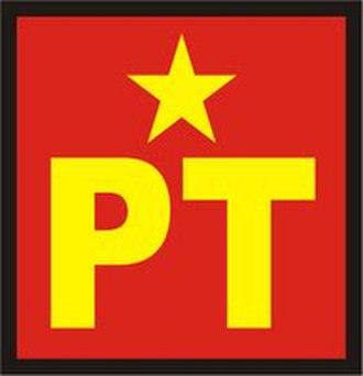 LXIII Legislature of the Mexican Congress - Image: Logo PT
