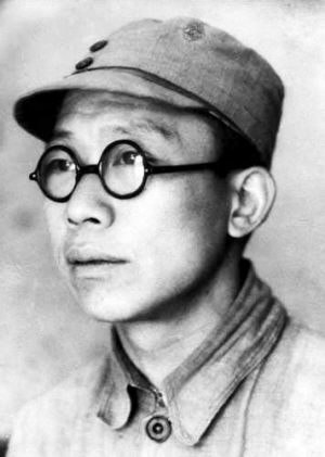 Lu Dingyi - Lu Dingyi in 1942