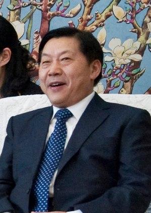 Lu Wei (politician) - Image: Lu Wei 2015