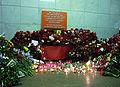 Lubyanka mourn sign 1.JPG