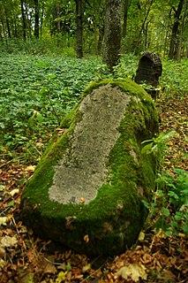 Mõigu Cemetery