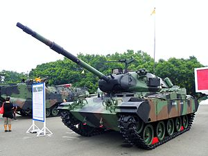 M41D in Chengkungling 20111009a.jpg