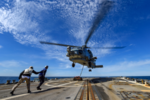 MH-60R Seahawk USS Gravely.png
