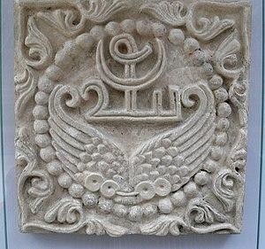 Inscriptional Pahlavi