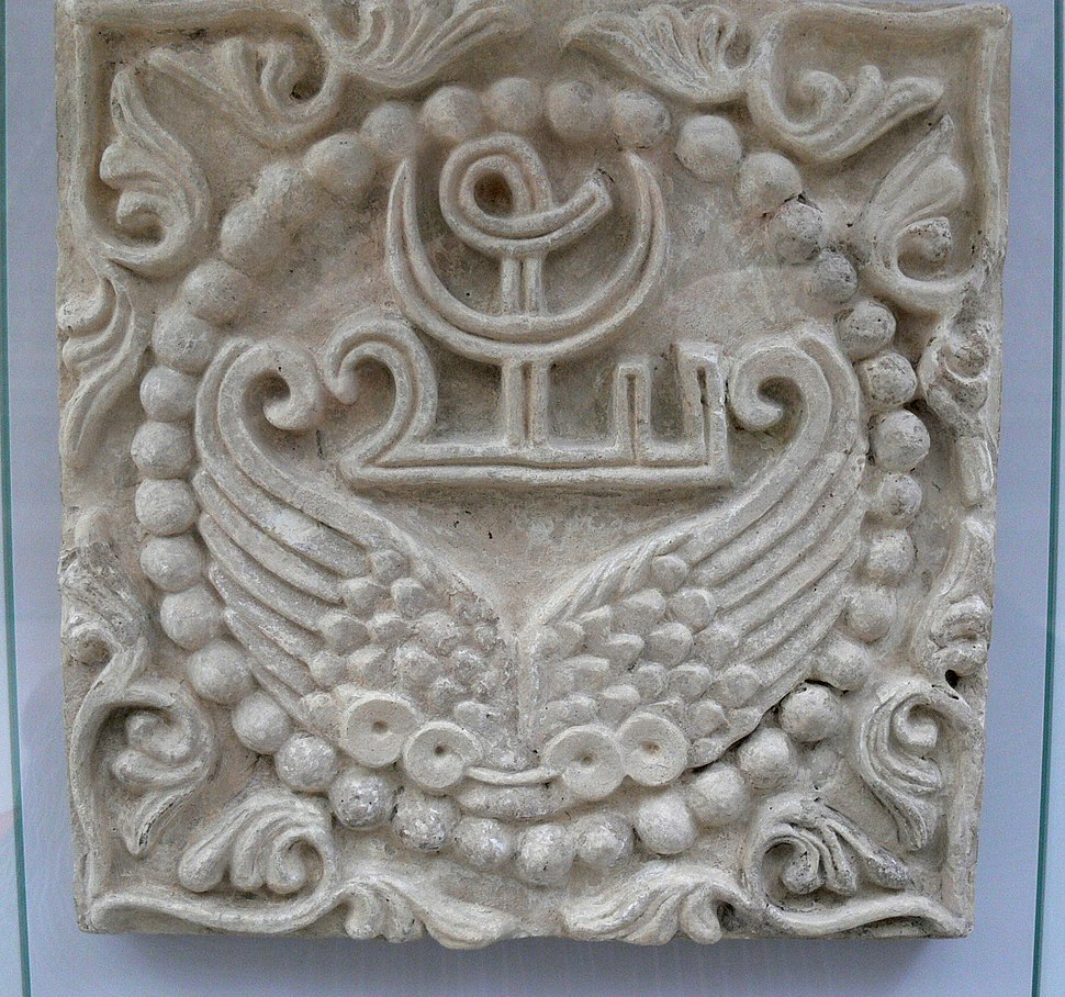 MIK - Sassaniden Pahlavi-Monogramm