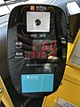 Macau Pass Machine Current.jpg