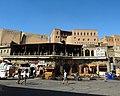Machko and Citadel Gate of Erbil.jpg