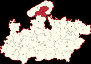 Gwalior (Lok Sabha constituency) Lok Sabha Constituency in Madhya Pradesh, India
