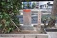 Magome Kageyu-1.jpg