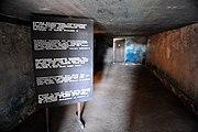 Majdanek Komora Gazowa