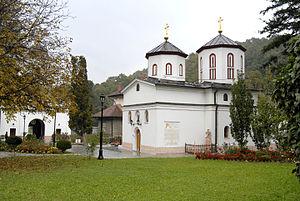 Rakovica monastery - Image: Manastirrakovica 2