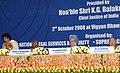 Manmohan Singh, the Chief Justice of India, Shri K.G. Balakrishnan, the Union Minister for Law & Justice, Dr. H.R. Bhardwaj and the Union Minister for Rural Development.jpg