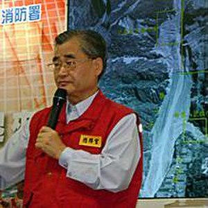 Mao Chi-kuo - Image: Mao Chi kuo at Central Emergency Operation Center 20090816b