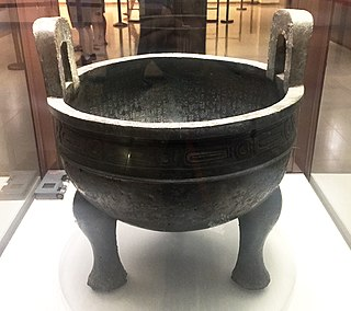 Mao Gong <i>ding</i> Ancient Chinese bronzeware known for its long inscription