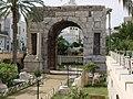 Marcus Aurelius Arch Tripoli Libya.jpg
