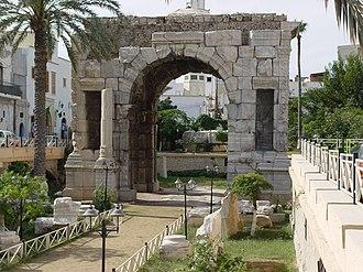 Tripoli - Roman Arch of Marcus Aurelius