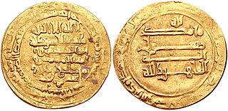 Ziyarid ruler