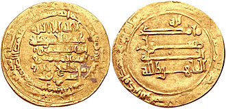 Mardavij - Gold dinar of Mardavij, minted at Nahavand in 933/4
