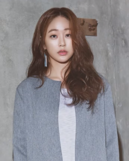 Kim Hyo-jin South Korean actress
