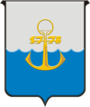 Coat of arms of Mariupol