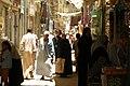 Market, People, Aswan, Egypt.jpg