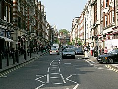 Marylebone High Street - geograph.org.uk - 418894.jpg