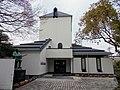 Masao Koga Memorial Museum.jpg