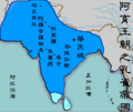 Mauryan Empire Map-zh-classical.png