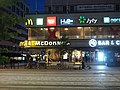 McDonald's in Finland at night.jpg