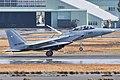 McDonnell Douglas F-15DJ Eagle '82-8093' (47799572902).jpg