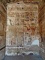 Medinet Habu Ramses III. Tempel 51.jpg