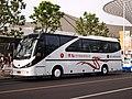 Melv L - MACASR P8280474 (5169808032).jpg