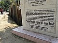 Memorial to Liberation Fighter H.T. Imam - Tobolchuri - Chittagong Hill Tracts - Bangladesh (13241029614).jpg