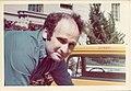 Menachem Magidor 1973 (bordered, as-is).jpg