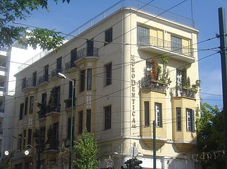 Kypseli, Athens - Image: Metaxas house in Athens